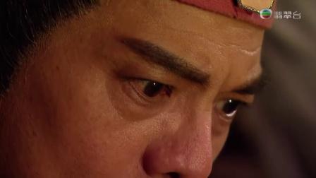 味想天開 - 第 03 集預告 (TVB)