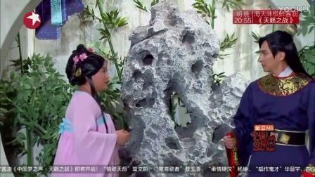 唐朝美人 161015 今夜百乐门1 恶搞美女视频