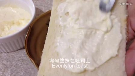 【碗有趣】爆浆奶黃法式吐司的做法!