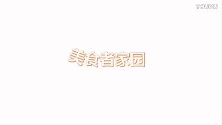 『十万个中国美食』 瑞典肉桂卷