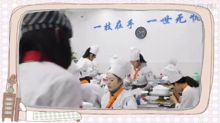 上海厨师培训 -上海蛋糕培训-上海西点培训
