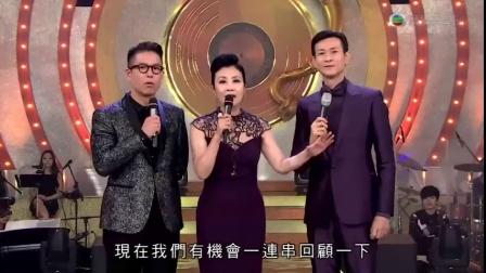 TVB Sunday靚聲王 Ch26