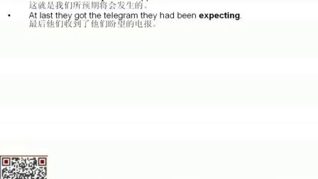王衡2014人教新目标初三英语Unit12-2重点词解析_clip_0_0