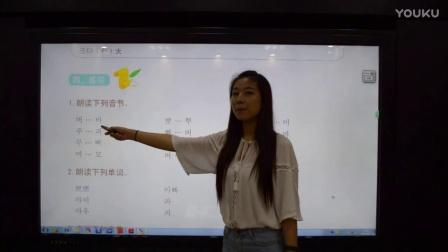 入门标准韩国语元音【ㅏ, ㅓ, ㅗ, ㅜ, ㅣ】