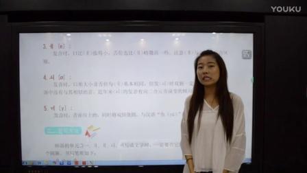 入门标准韩国语元音(上)【ㅡ, ㅐ, ㅔ, ㅚ , ㅟ】