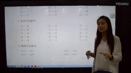 入门标准韩国语辅音(下)【ㄱ, ㅋ, ㄲ, ㅎ】