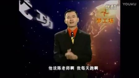 陈安之-超级讲师培训课程现场密训