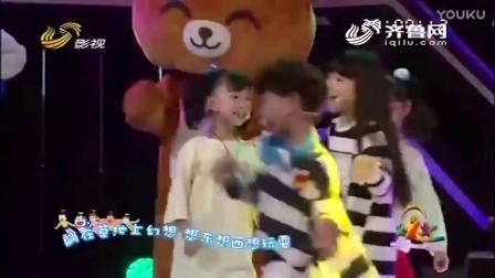 爽乐坊童星黄瑶洁 金文皓山东电视台《童星学院》献唱《小叮当》