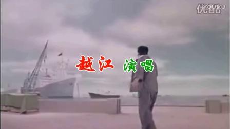 一石激起千层浪(现代京剧《海港》选段)