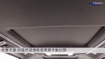 [粤语中字] 奢华空间再定义2016香港试驾丰田豪华MPV埃尔法Alphard Executive Lounge_