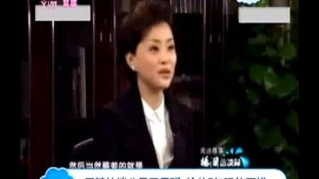 王健林谈儿子王思聪有能力