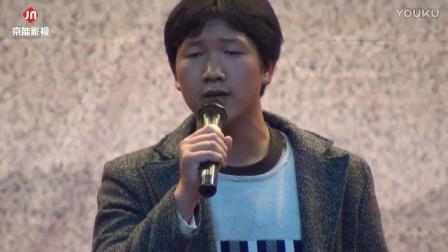 安徽省郎溪中学2017年庆元旦文艺汇演  独唱《你还要我怎样》