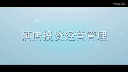 广西卓盈投资集团宣传片2017