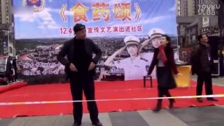 四川方言搞笑小品《卖药》1 恶搞视频