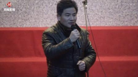 安徽省郎溪中学2017年庆元旦文艺汇演  校长讲话