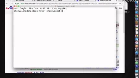第二课--03-微信小程序网络通信的安全基础