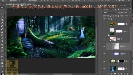 Photoshop cs6 PS抠图教程 PS基础视频 PS合成教程