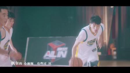 江若琳《勇敢爱》MV