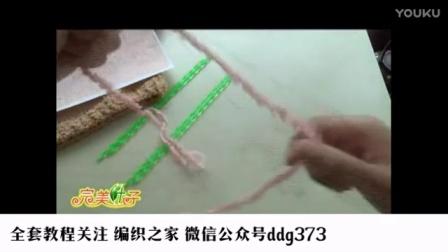 娟子毛线编织披肩视频全集d织毛线教程(1)d钩织披肩花样图解教程