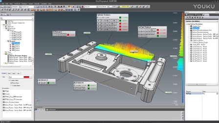 BuildIT测量软件的强大的分析报告功能