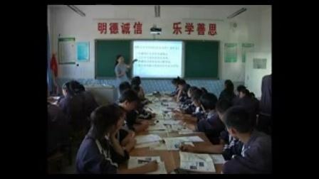 第九章走向世界的中国初中地理人教2001课标版八年级下册 2006年10月第3版