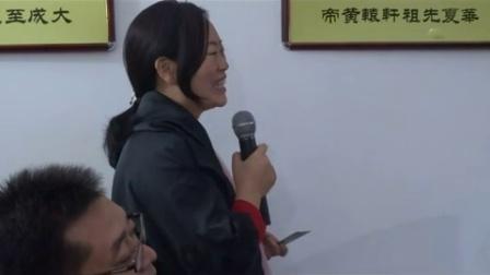 2016.10.22《穿越财富障碍,与金钱和解》王丽