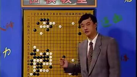 王元中级围棋教室 37