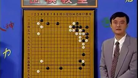 王元中级围棋教室 38