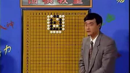 王元中级围棋教室 39