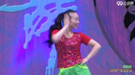 格格广场舞《抖抖傲 》 表演