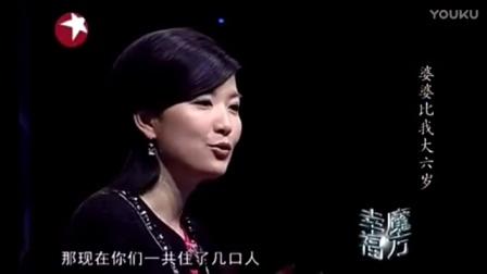 24岁农村小伙娶41岁上海有钱大妈,婆婆和儿媳闹不和大开战qs0