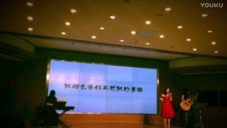 上海市残疾人康复职业培训中心年会 康复医学科改编歌曲《你不知道的事》
