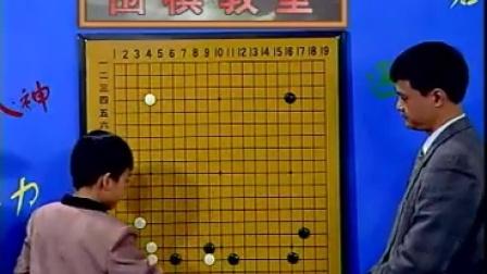 王元中级围棋教室 46