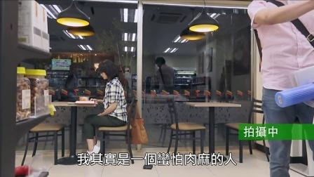 《植劇場:荼蘼》植日生週記 第1週