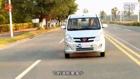 太平洋汽车 试驾五菱宏光V 车神驾到 萝卜报告 新车评网