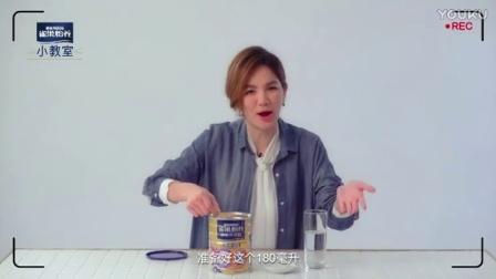 看雀巢怡养微孝Star Ella浑身解数冲奶粉!