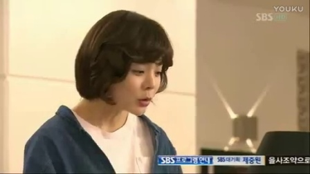 Oh my lady ep 11 clip3