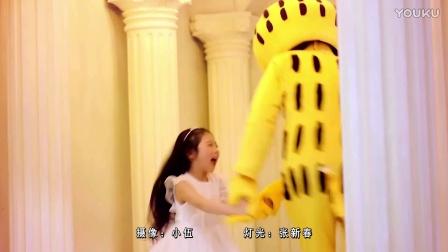 爽乐坊童星罗诗琦原唱单曲《小乖乖》MV可爱发布