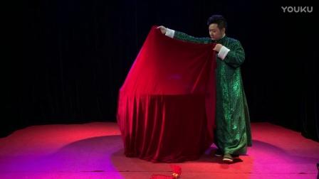 【藝孝戲法馆】付艺孝 圆桌变菜 餐厅魔术 中国古彩戏法 传统戏法 古典戏法 传统魔术