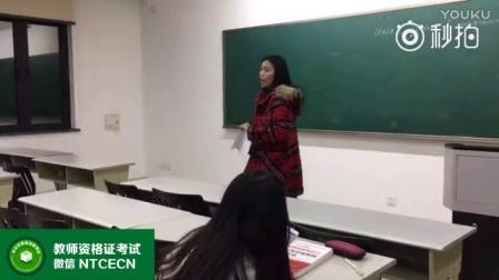 教师资格证面试 初中英语-写作课示范课