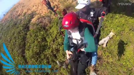 2016-12-18西华山双人伞体验飞行