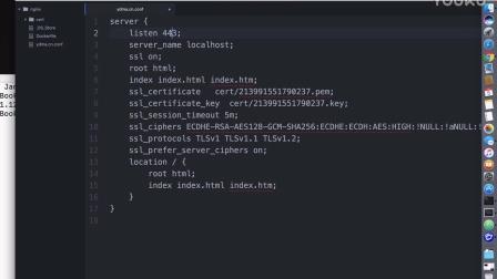 第二课-05-使用docker构建https服务器镜像