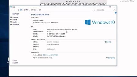 第二课--补充内容4-设置环境变量的作用-windows下进行Linux连接与管理