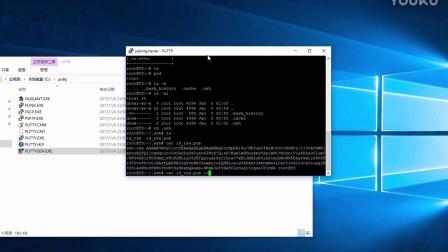 第二课--补充内容5-配置和使用密钥登陆服务器-windows下进行Linux连接与管理