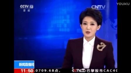 百慕大三角之谜:央视新闻道出吓人,解开船只飞机神秘失踪!oe0