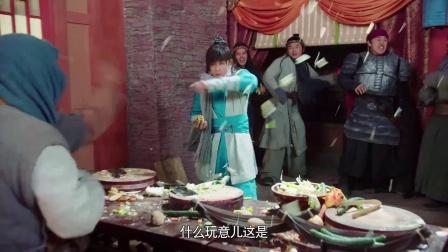 《奇星记之鲜衣怒马少年时》13集预告片