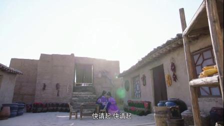 《奇星记之鲜衣怒马少年时》20集预告片