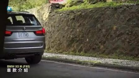 2016 宝马 BMW X5 M (F85) 中文试驾_汽车之家价格测评测20167
