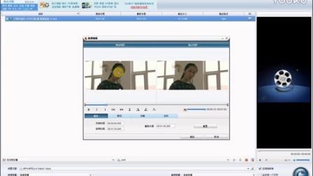 狸窝软件如何添加图片水印
