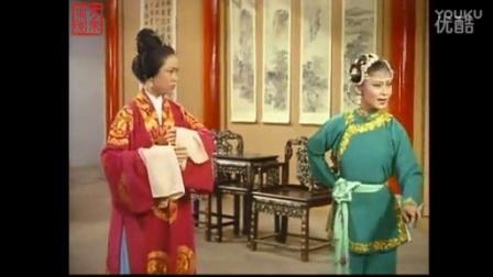 潮剧- 苏六娘(全集)-潮剧院一团_标清 - 副本